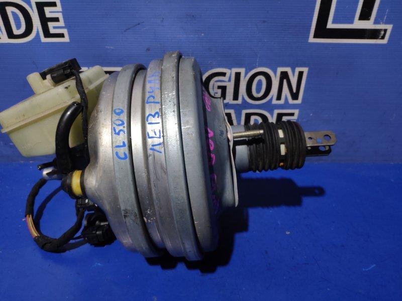 Вакуумный усилитель Mercedes-Benz Cl500 W211