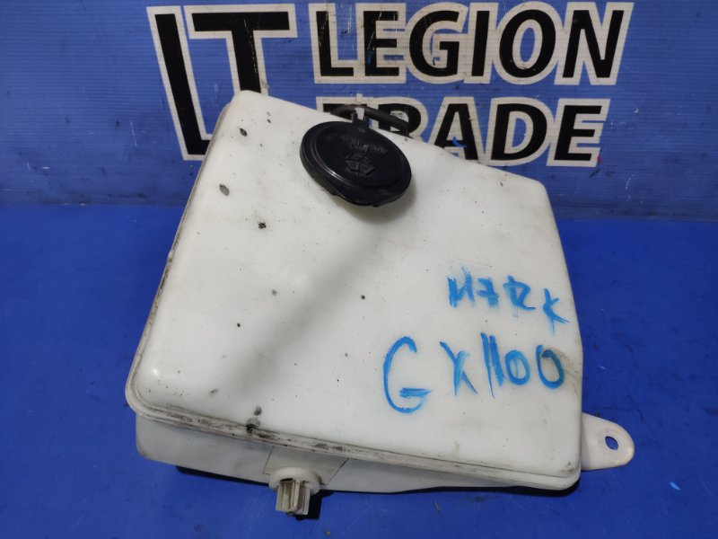 Бачок омывателя Toyota Mark Ii GX100 1G