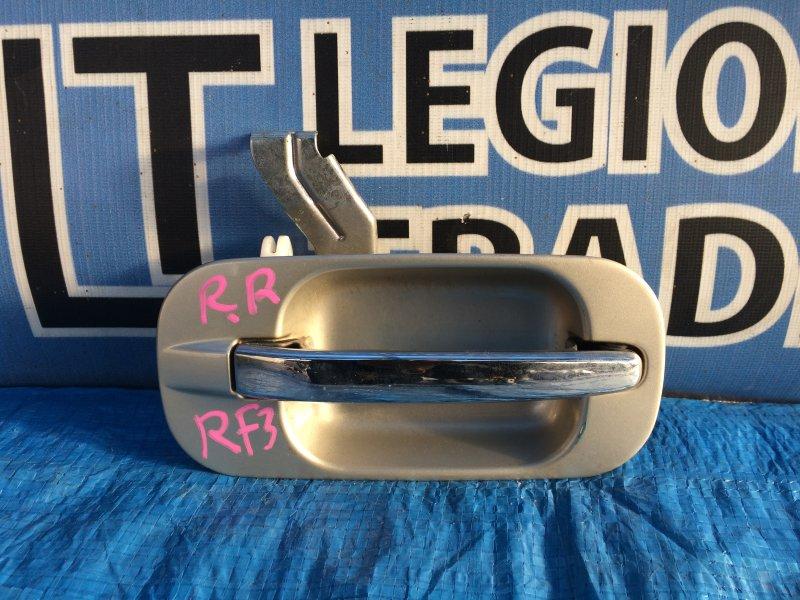Ручка двери внешняя Honda Stepwgn RF3 K20A задняя правая