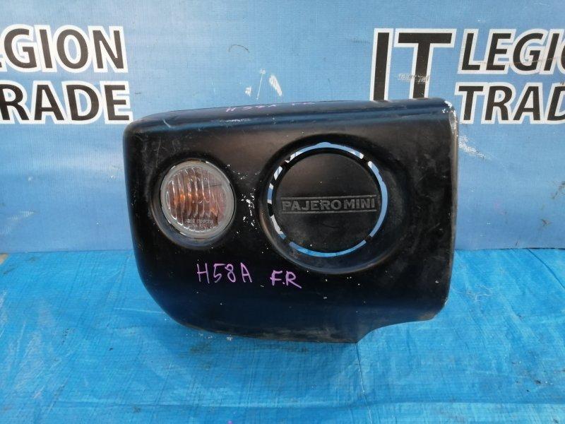 Клык бампера Mitsubishi Pajero Mini H58A 4A30 передний правый