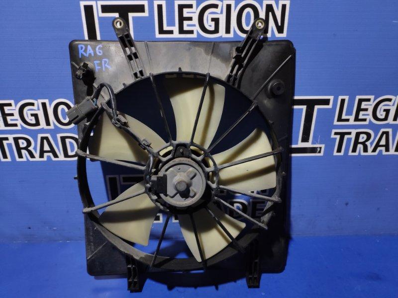 Диффузор радиатора Honda Odyssey RA6 F23A передний правый