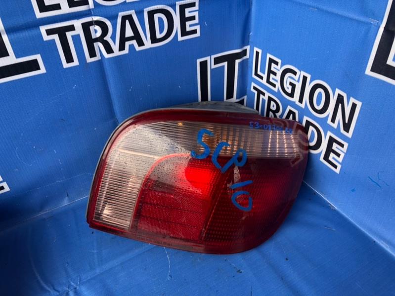 Стоп-сигнал Toyota Vitz SCP10 задний правый