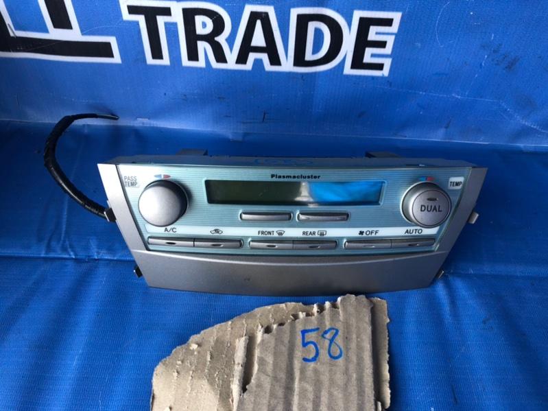 Блок управления климат-контролем Toyota Camry ACV40 2AZFE 09.2008