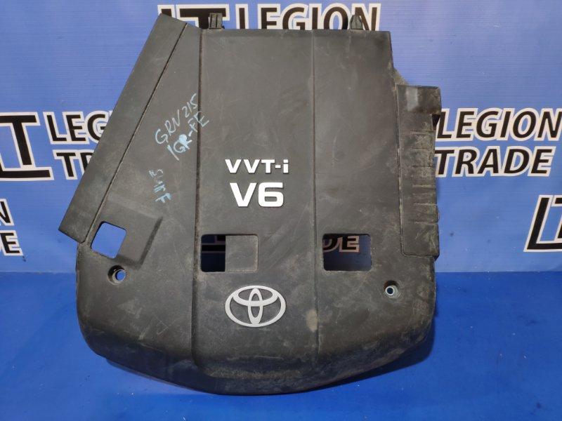 Крышка двс декоративная Toyota Hilux Surf GRN215 1GRFE 10.2007