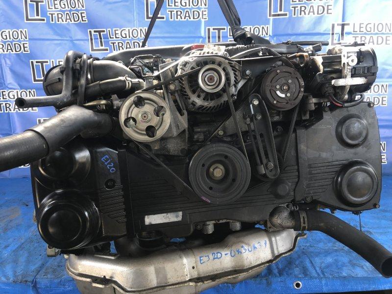 Двигатель Subaru Legacy BL5 EJ20XHKDME 24.05.2006