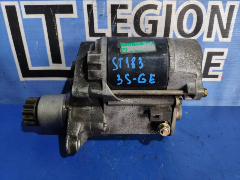 Стартер Toyota Carina Ed ST183 3SGE