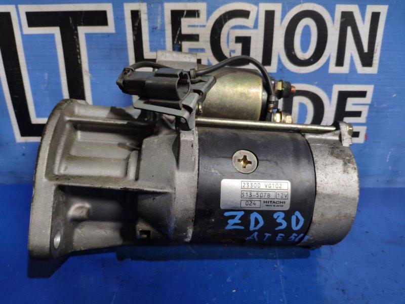 Стартер Nissan Elgrand ATE50 ZD30
