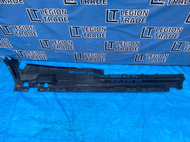 Защита днища Bmw X5 E53 N62B44 04.2004 передняя левая
