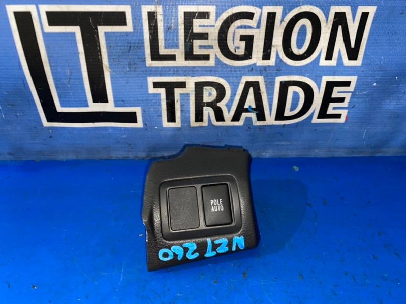 Кнопка управлением антенной Toyota Premio NZT260 1NZFE 2007.06