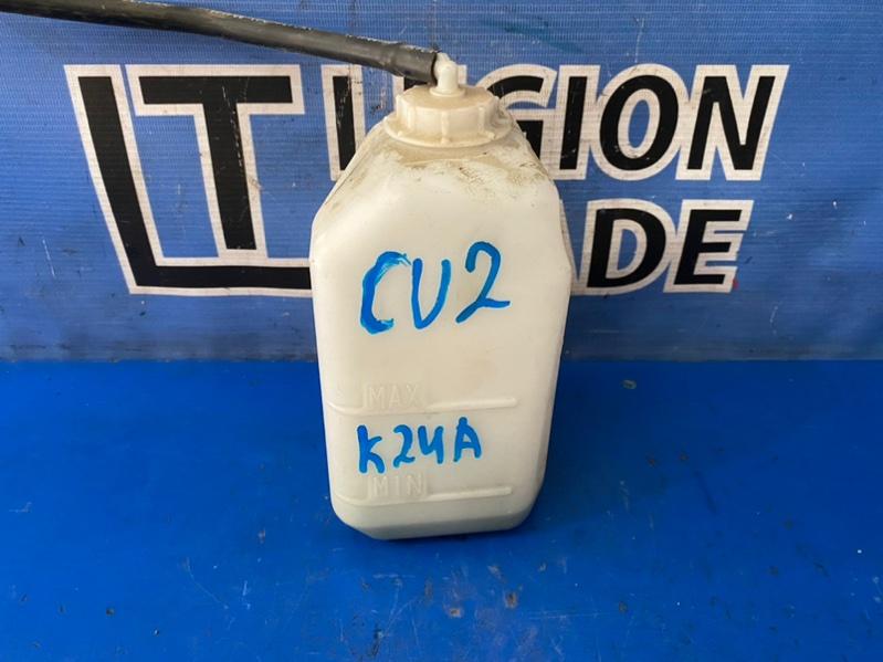 Бачок расширительный Honda Accord CU2 K24A