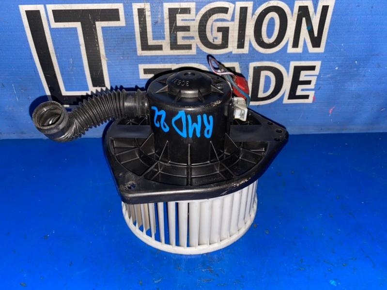 Мотор печки Nissan Datsun RMD22 QD32 03.2001