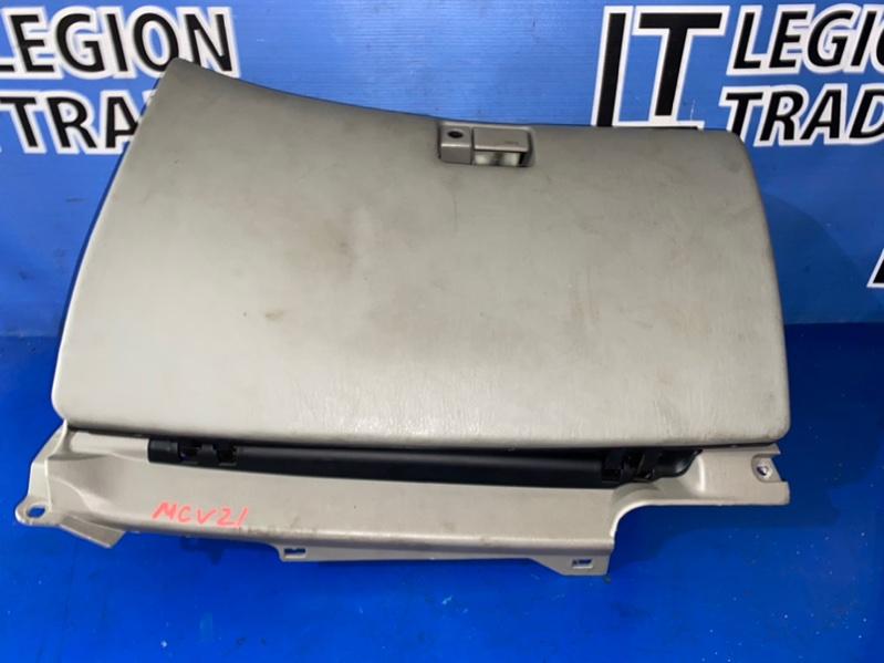 Бардачок Toyota Windom MCV21 2MZFE 2000.06