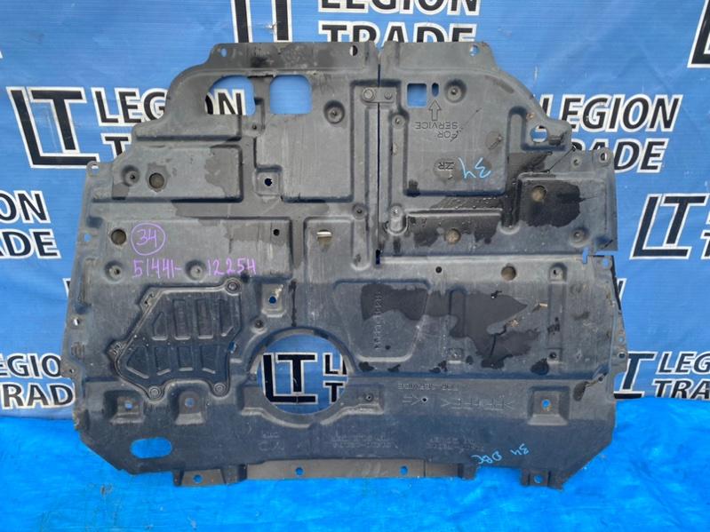 Защита двигателя Toyota Prius ZVW30 2ZRFXE 10.2011 передняя