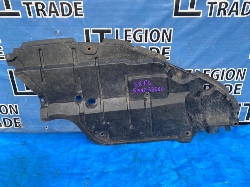 Защита двигателя Toyota Camry ACV40 2AZFE 09.2008 передняя левая