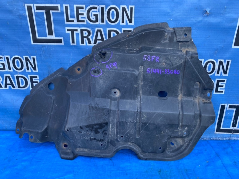 Защита двигателя Toyota Camry ACV40 2AZFE 09.2008 передняя правая