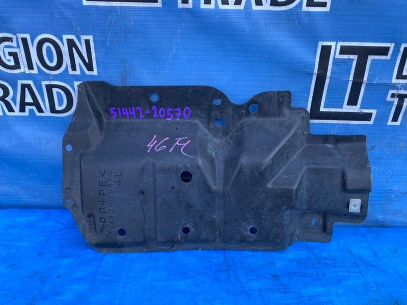 Защита двигателя Toyota Allion ZRT261 3ZRFAE 01.2009 передняя левая