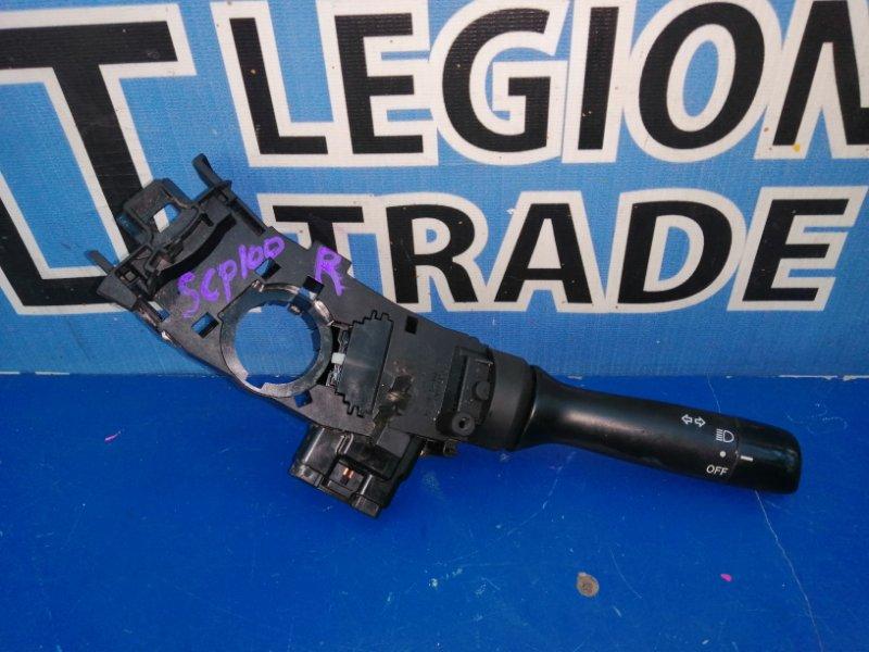 Блок подрулевых переключателей Toyota Ractis SCP100 2SZFE правый