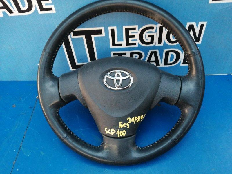 Руль Toyota Ractis SCP100 2SZFE