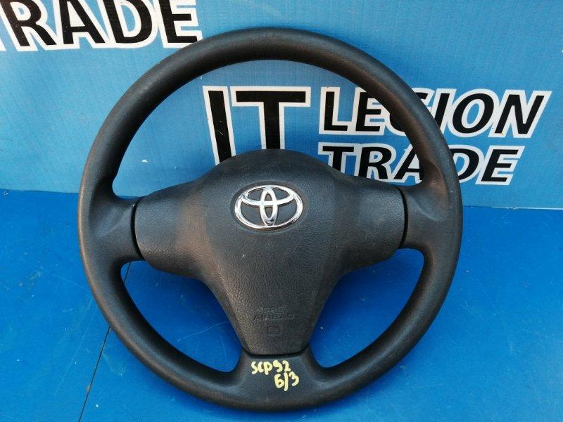 Руль Toyota Belta SCP92 2SZFE