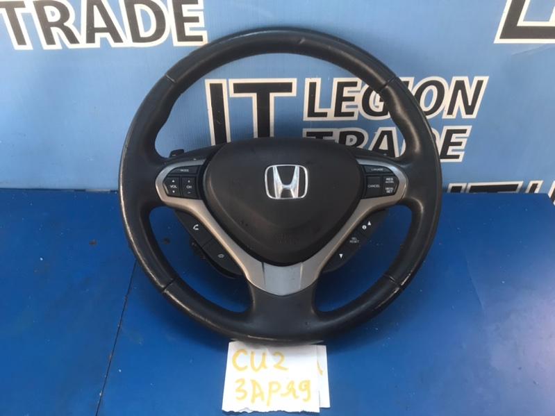 Руль Honda Accord CU2 K24A