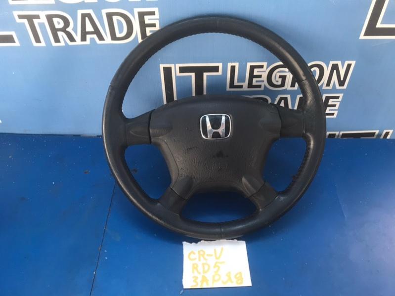 Руль Honda Cr-V RD5
