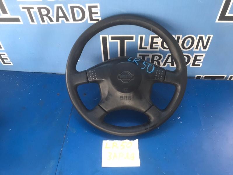 Руль Nissan Terrano LR50