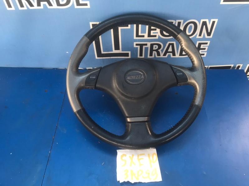 Руль Toyota Altezza SXE10