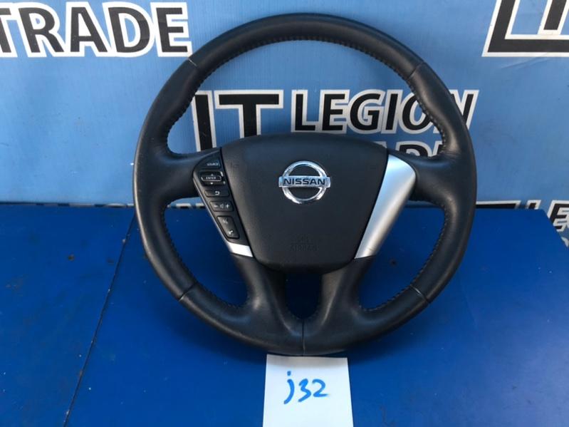 Руль Nissan Teana J32 VQ25DE