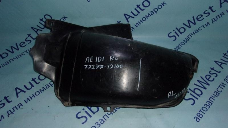 Подкрылок Toyota Marino AE101 задний левый