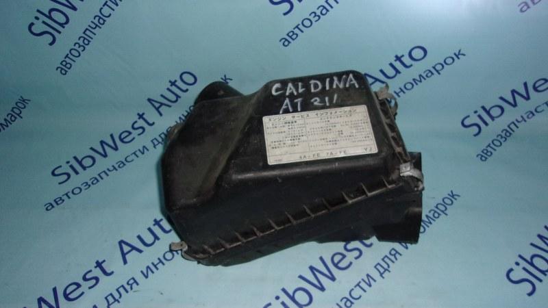 Корпус воздушного фильтра Toyota Caldina AT211 7AFE