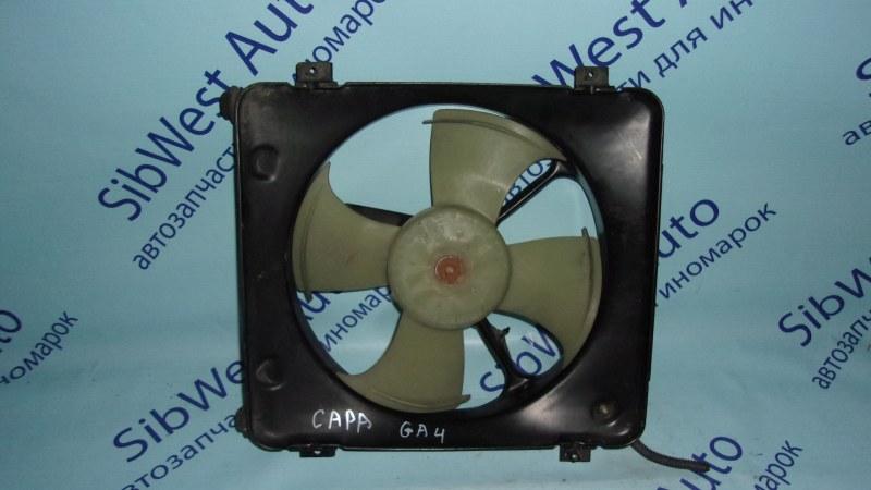 Вентилятор радиатора кондиционера Honda Capa GA4
