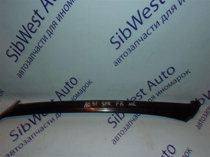 Молдинг лобового стекла Toyota Sprinter AE91 передний правый