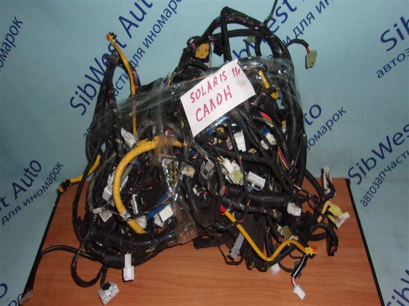 Проводка под торпеду Hyundai Solaris RB G4FA 2011