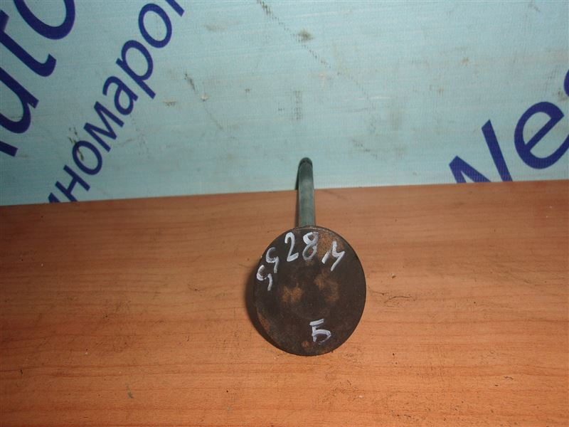 Клапан впускной Mazda Bongo SS28M R2