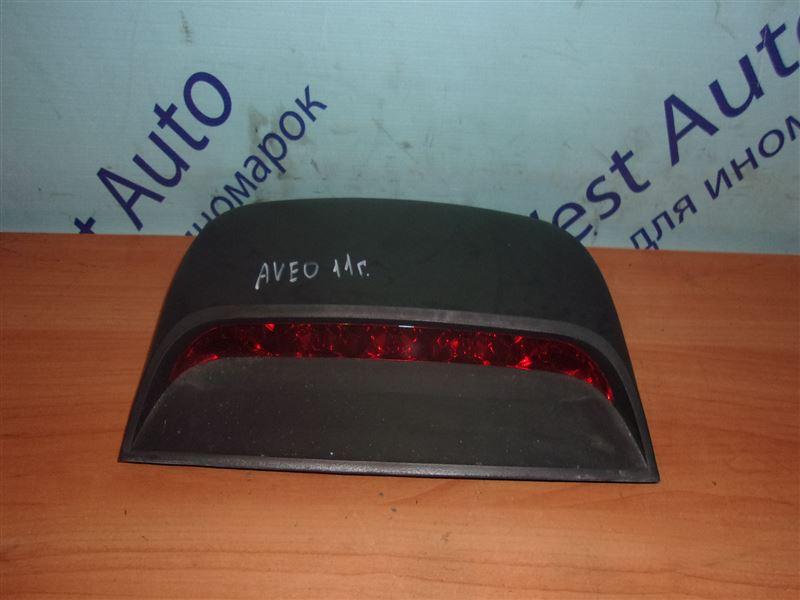 Повторитель стопа Chevrolet Aveo T250 F14D4 03.01.2011
