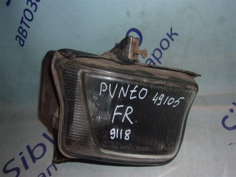 Туманка Fiat Punto 176 176A9.000 (1.6Л) 1993-1997 передняя правая