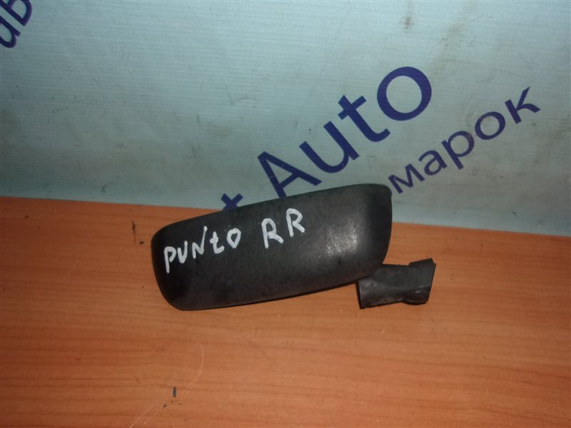 Ручка двери внешняя Fiat Punto 176 176A9.000 (1.6Л) 1993-1997 задняя правая