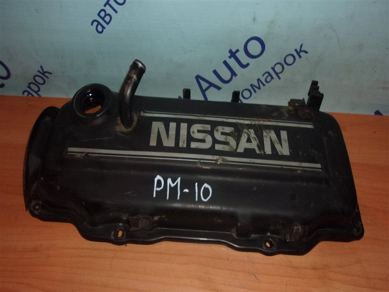 Клапанная крышка Nissan Prairie PM10 CA18S 1988