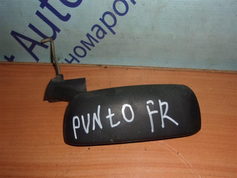 Ручка двери внешняя Fiat Punto 176 176A9.000 (1.6Л) 1993-1997 передняя правая