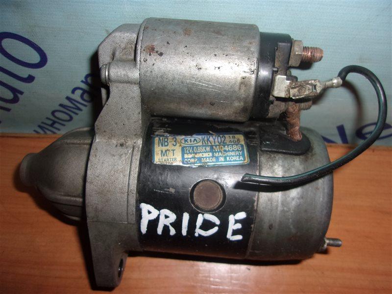 Стартер Kia Pride K12T B3 01.06.1999