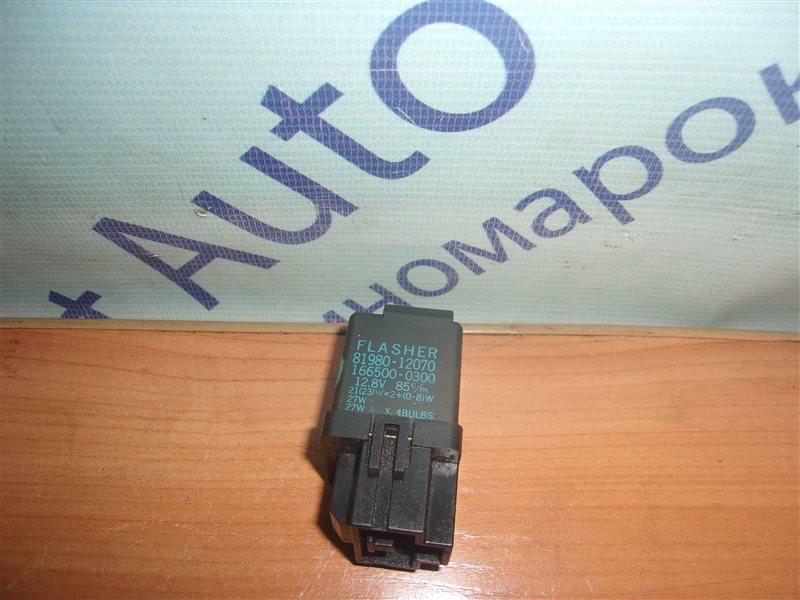 Реле поворота Toyota Hiace LH119 3L 08.1989 - 08.1996