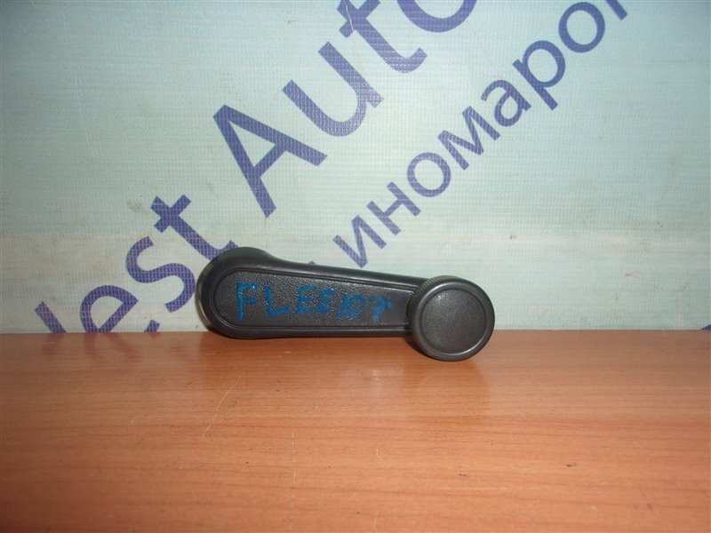 Ручка стеклоподъемника Toyota Corolla EE107 3E 09.1991 - 01.1994