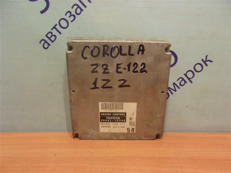 Блок управления efi Toyota Runx ZZE122 1ZZFE