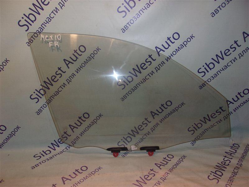Стекло двери Toyota Avalon MCX10 переднее правое