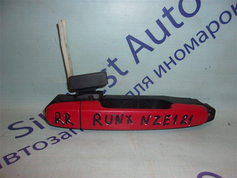 Ручка двери внешняя Toyota Runx NZE121 задняя правая