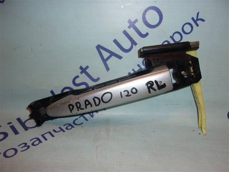 Ручка двери внешняя Toyota Prado RZJ120 задняя левая