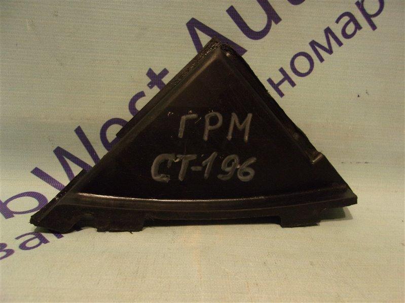 Крышка ремня грм Toyota Caldina CT196 2C