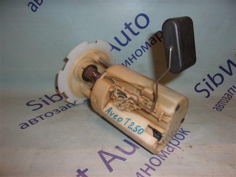 Топливный насос Chevrolet Aveo T255(T250) B12D1 2009