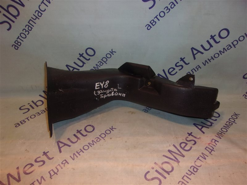 Защита горловины бензобака Honda Partner EY8 D16A 2002