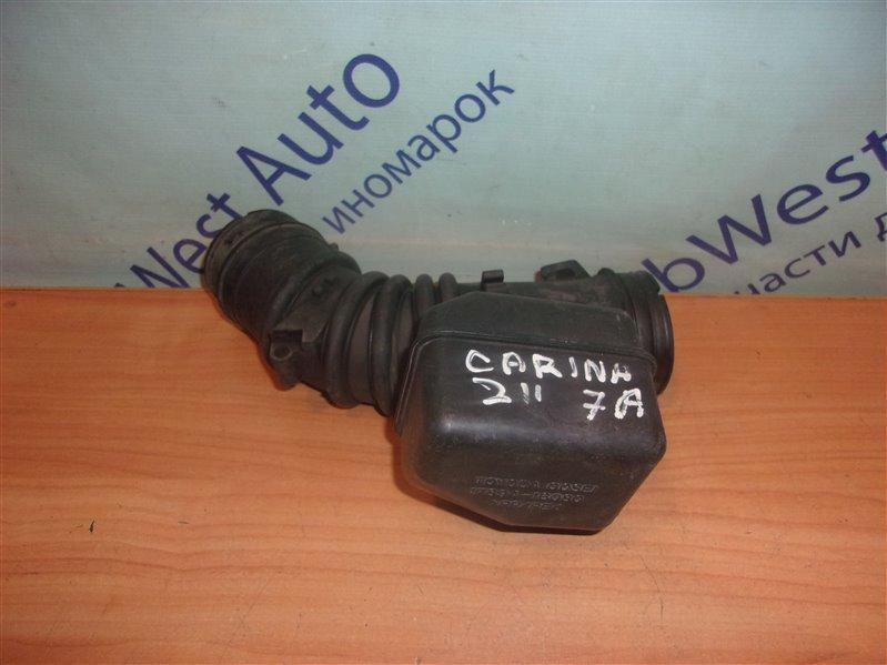 Гофра воздушного фильтра Toyota Caldina AT211